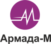 АРМАДА-М
